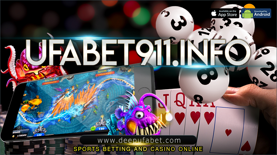 รีวิวเว็บพนัน ufabet911.info